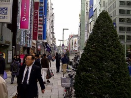 Famous Ginza Strip - Tokyo