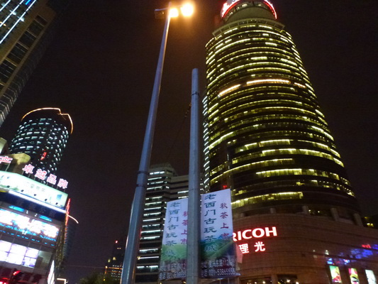 China-01-087_resize