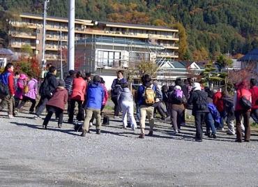 Pemanasan Naik Fuji